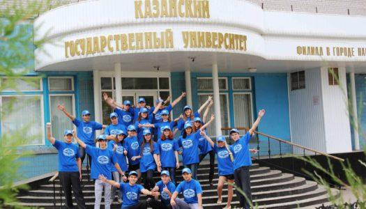 Запрещен прием документов в Набережночелнинский филиал КФУ
