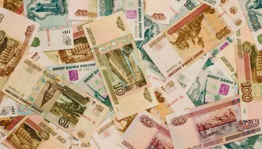 В России заменят деньги