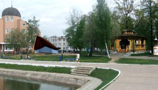 Благоустройство парковой зоны «Авангард»