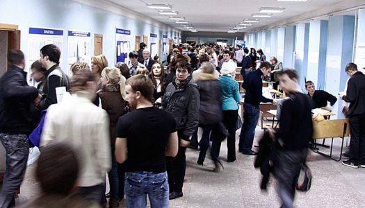18 ноября в Казани состоится ярмарка вакансий
