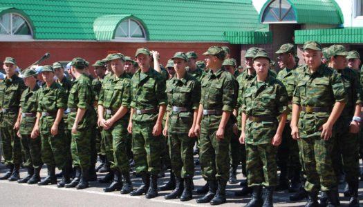 Сегодня отмечается Всероссийский день призывника