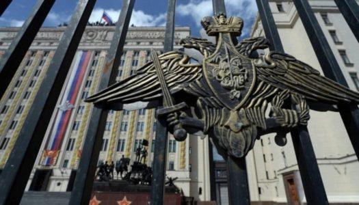 Кремль призвал не преувеличивать ситуацию с ошибкой Минобороны