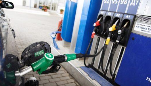 ФАС России объяснила повышение цен на бензин