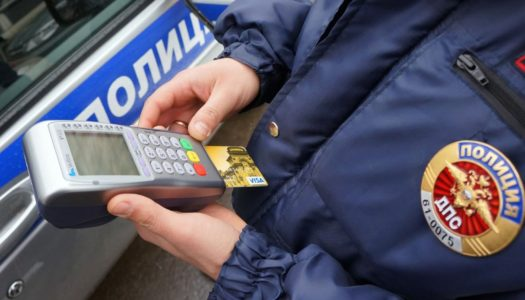 Оплата штрафов: теперь деньги хотят списывать автоматически