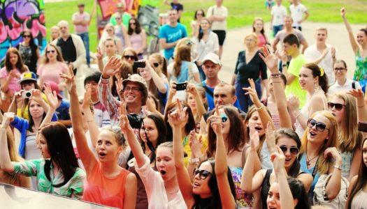 В Зеленодольске отметят День молодёжи