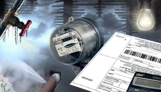 С 1 июля повысятся тарифы на услуги ЖКХ