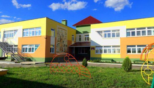 Плата за детсад вырастет в Татарстане