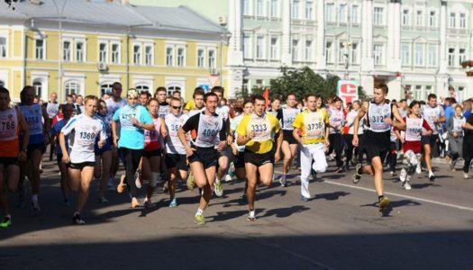 Ряд центральных улиц Казани будет закрыт для движения транспорта