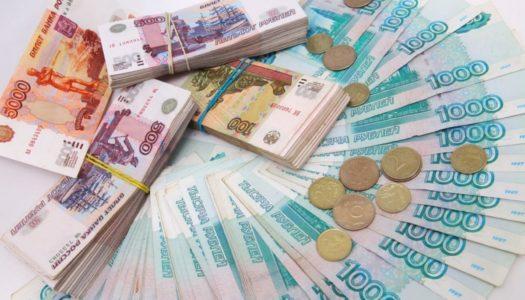 В Татарстане выросла средняя зарплата