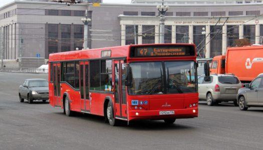 В Казани ищут водителя автобуса, сбившего женщину