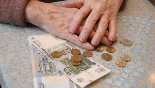 На сколько обещают увеличивать пенсии в ближайшие 3 года