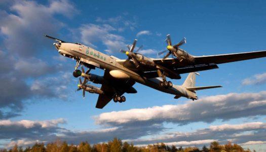 Ту-160 и Ту-95 дважды пролетели над центром Казани