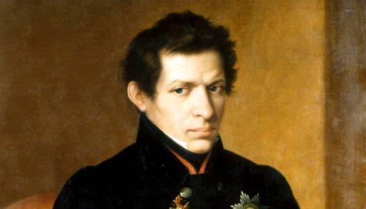 В Казани появится музей Николая Лобачевского