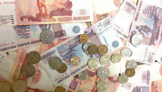 В Татарстане снизились денежные доходы населения