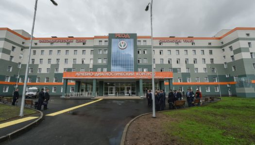 Рустам Минниханов посетил онкологический центр Казани