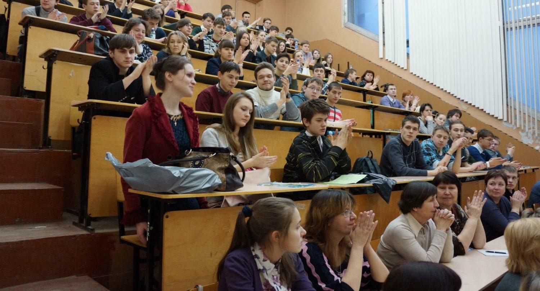 Заочное художественное высшее образование в барнауле