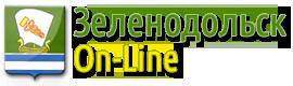 Зеленодольск Онлайн